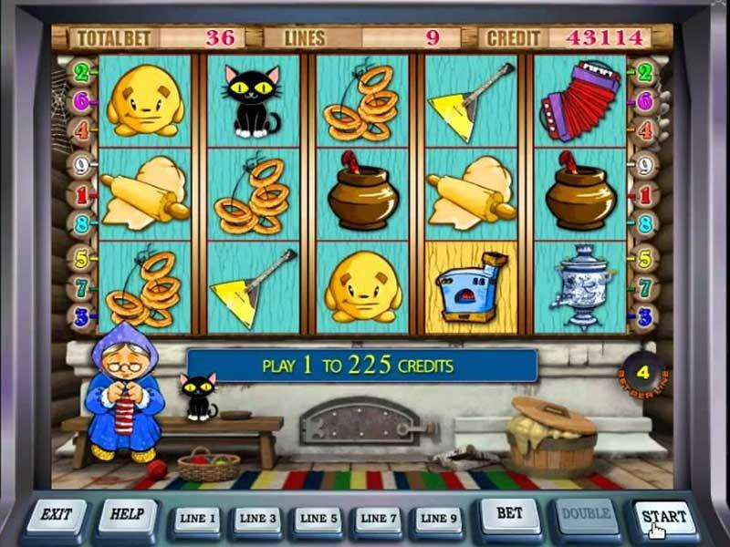 Как найти игровой автомат копеечные игровые автоматы по 10 копеек на деньги вулкан 777 регистрация